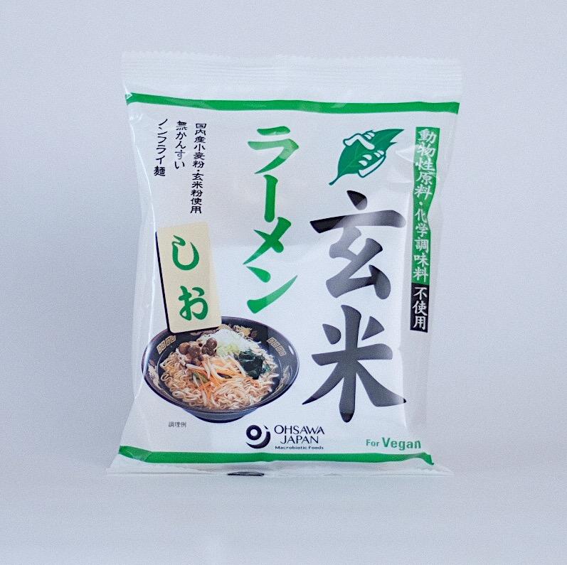 オーサワのベジ玄米ラーメン(しお) 210円(税別)