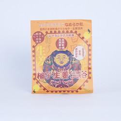 マグマ和漢風呂 柚子生姜 200円(税別)