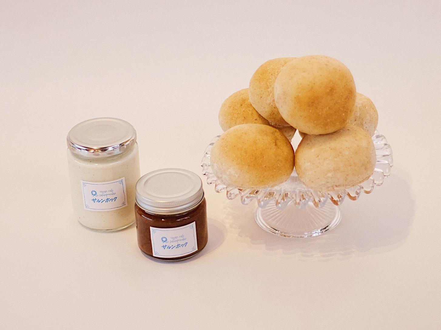 丸パン&バーガーソースセット 2000円(税込み)