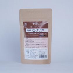 おーサワの有機ごぼう茶 740円(税別)