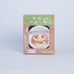 オーガニックハンド&ボディクリーム 1380円(税別)