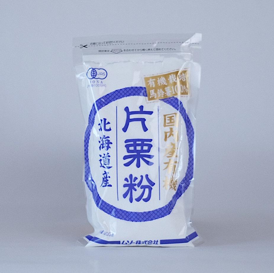 国内産有機片栗粉 300円(税別)