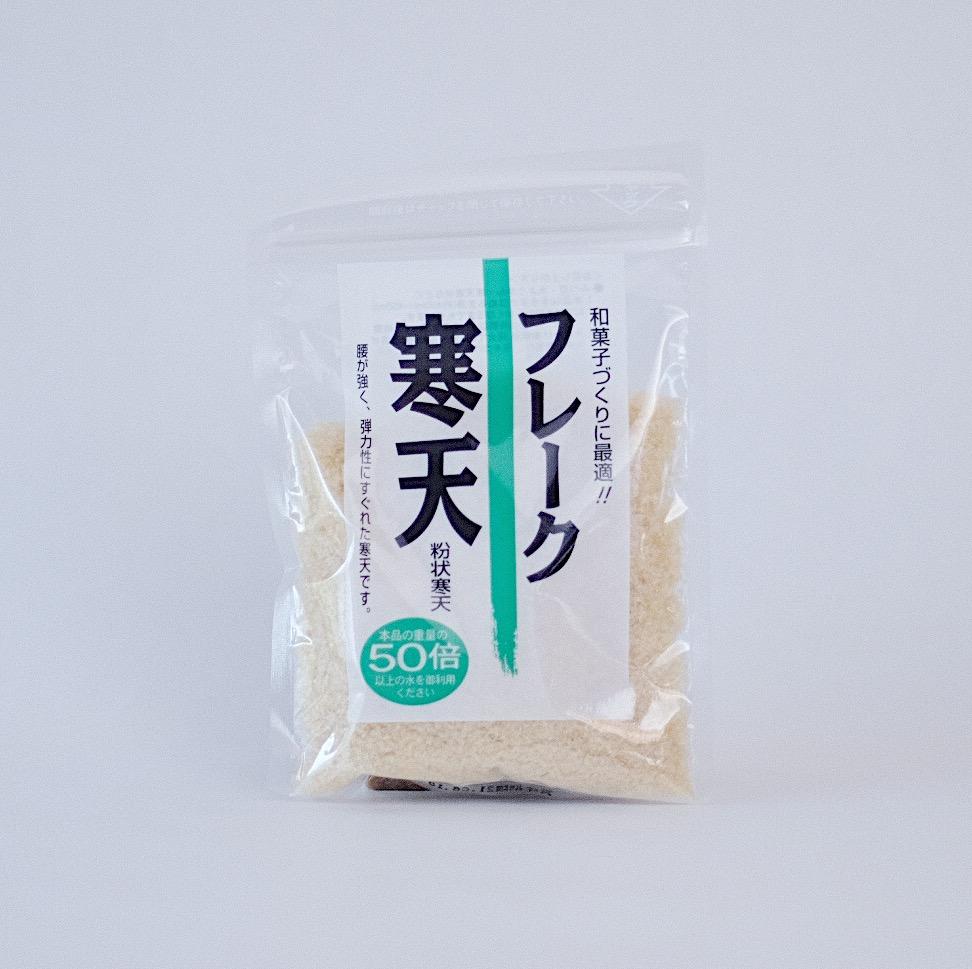 フレーク寒天 560円(税別)