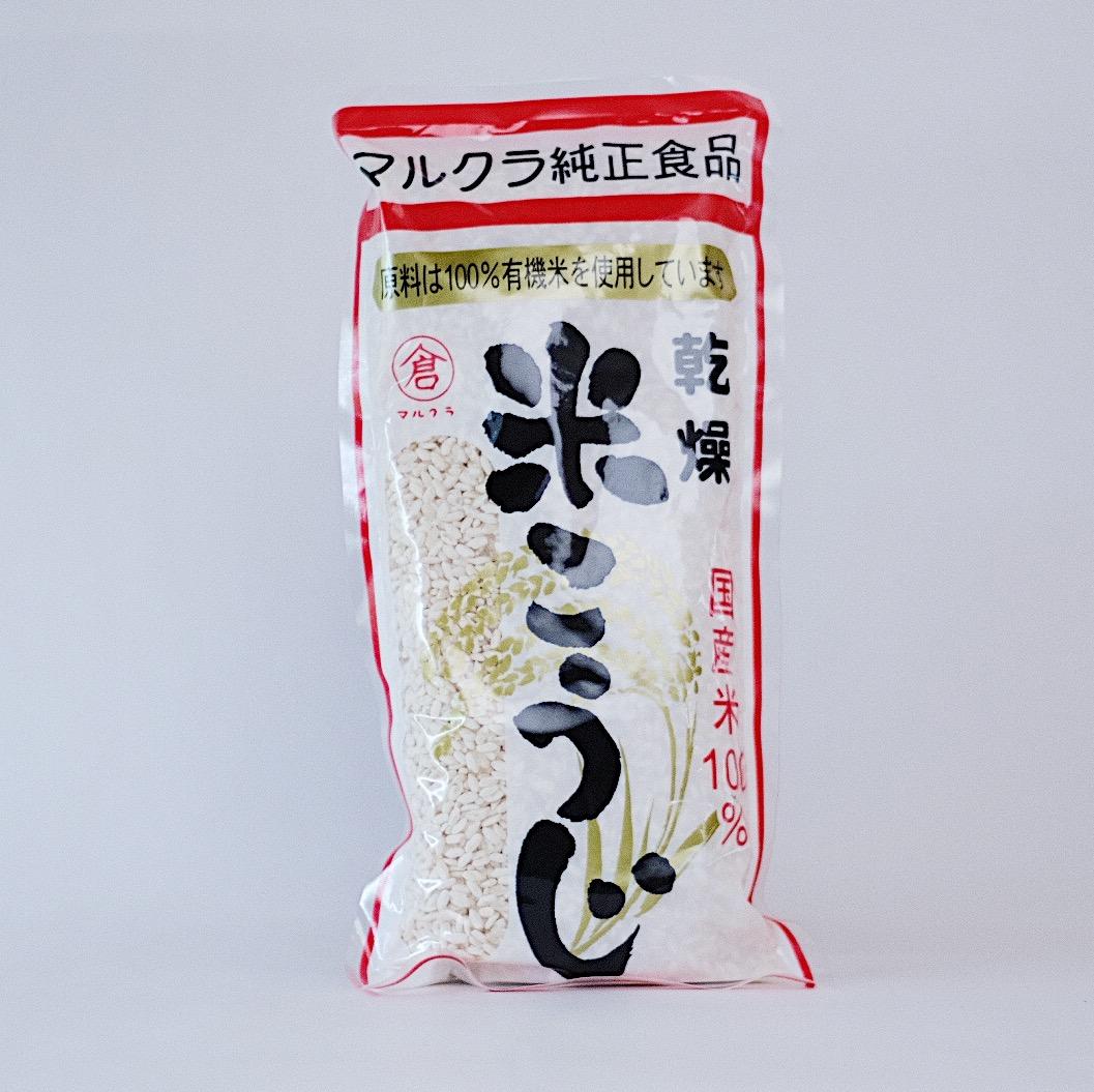 乾燥米こうじ・国産有機米使用 1000円(税別)
