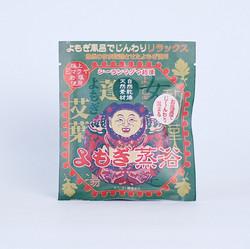 シーランマグマ和漢風呂 よもぎ 200円(税別)