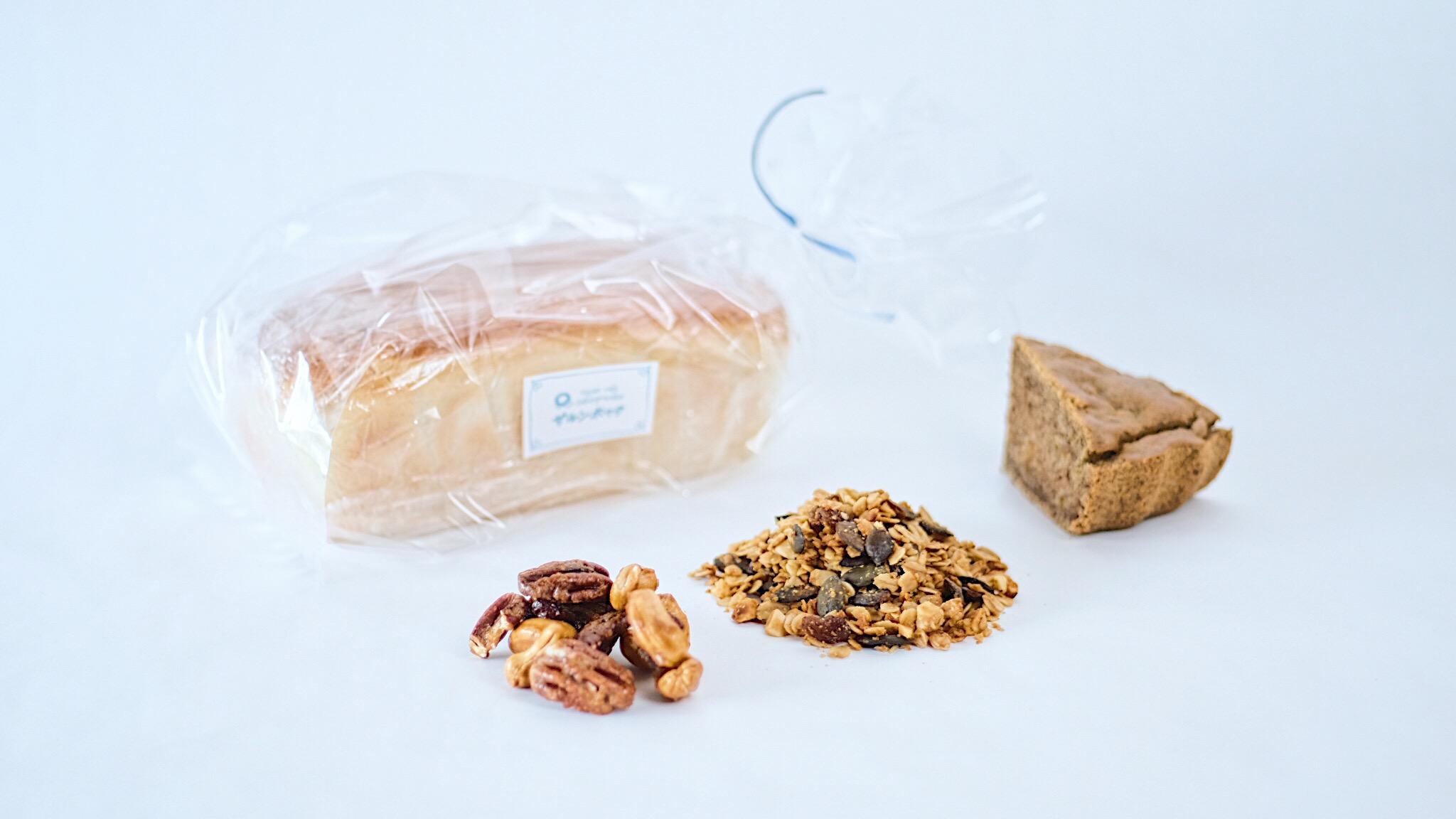 お米パン&焼き菓子セット(小麦不使用)2300円(税込み)
