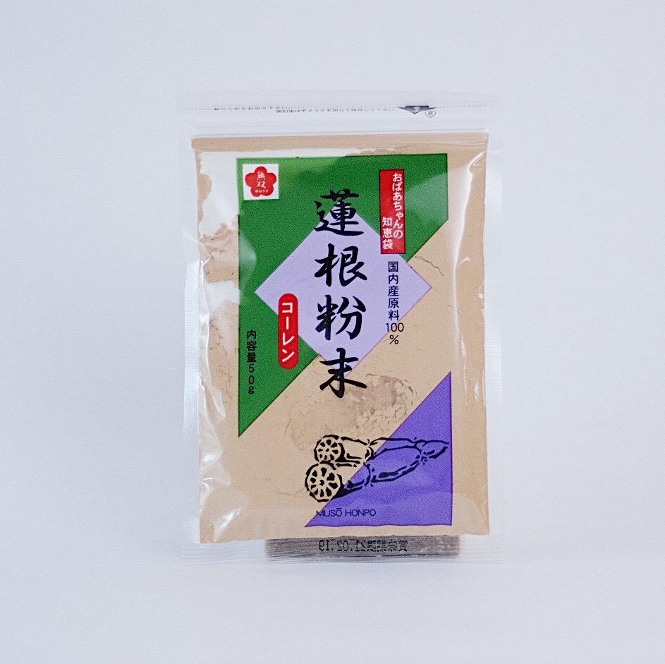 レンコン粉末〈コーレン〉 540円(税別)