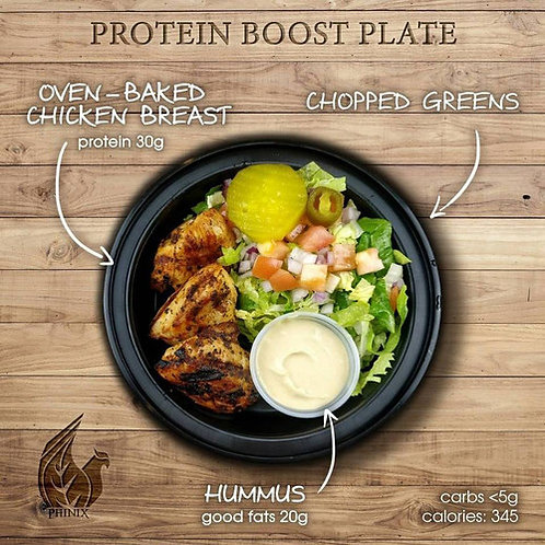 Phinix Grill (fresh cooked) - Protein Boost (Cal 345 / F 20g / C <5g / P 30g)