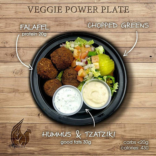 Phinix Grill (fresh cooked) - Veggie Power (Cal 430 / F 30g / C <20g / P 20g)