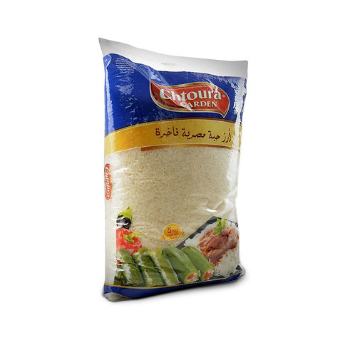 Chtoura Fields Ägyptischer Reis (5000g)