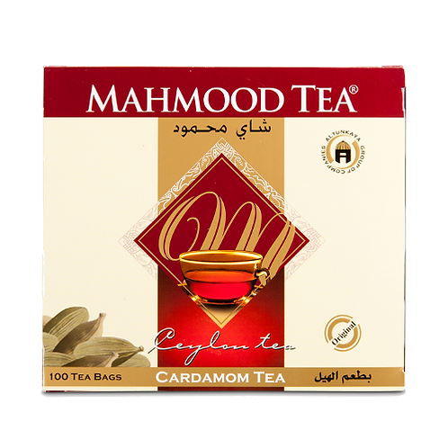 Mahmood Tee (450g)