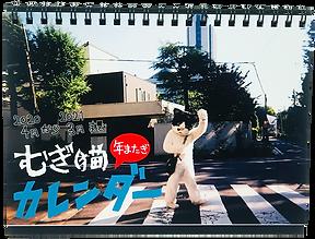 06_calendar.png