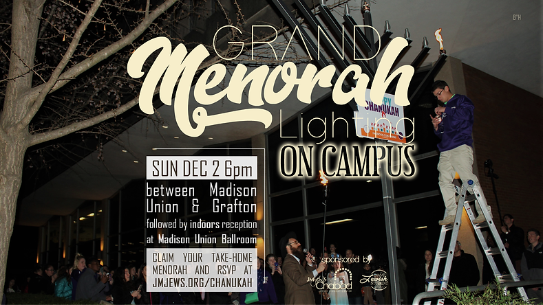Grand-Menorah-Lighting-5779.png