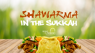 Shawarma-in-the-Sukkah.png