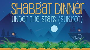 Shabbat-Dinner-Under-the-St.png