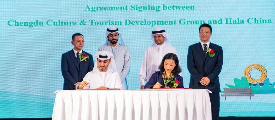 Hala China pens strategic partnership with City of the Giant Panda