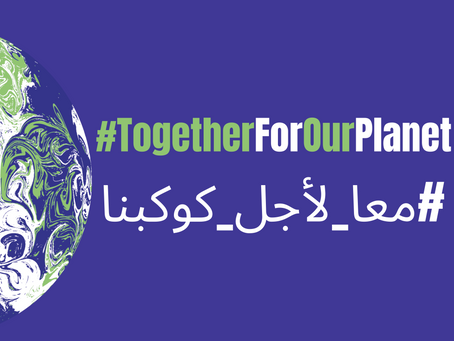 British Embassy Riyadh launches social media campaign to encourage action against climate change