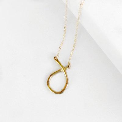 Odyssey Necklace