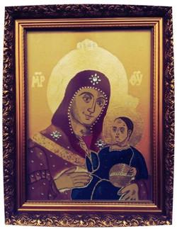 Virgin Mary of Bethlehem