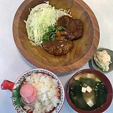 Meat Loaf Bento