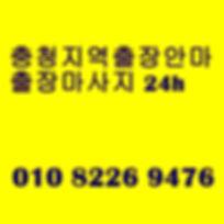 대전마사지4.jpg