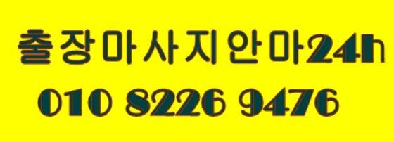대전안마추천1.jpg