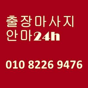 대전지역출장걸 대전지역출장번호 대전지역출장샵