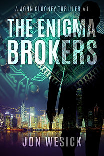 enigma-brokers.jpg