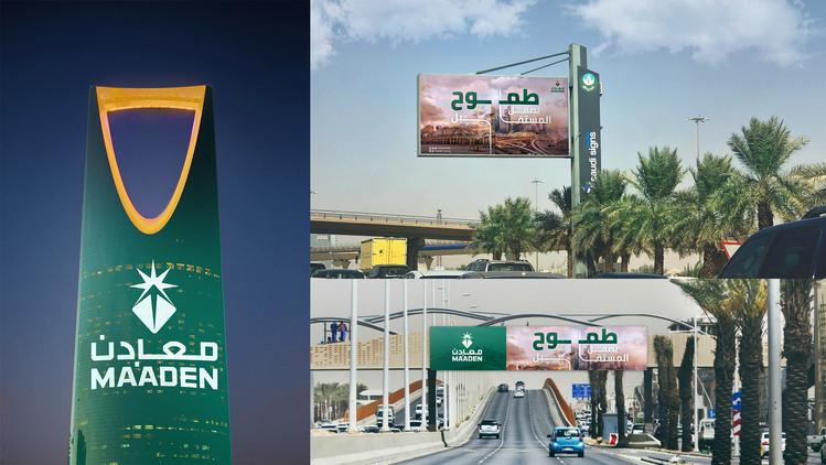 Street Ad Applications