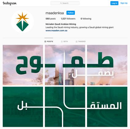 Instagram Post-launch