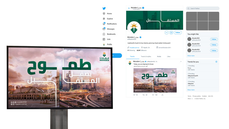 Internal Screen & Twitter post-launch