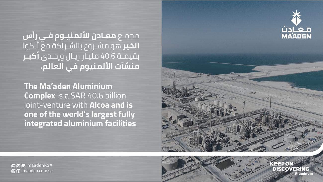 Aluminum Campaign
