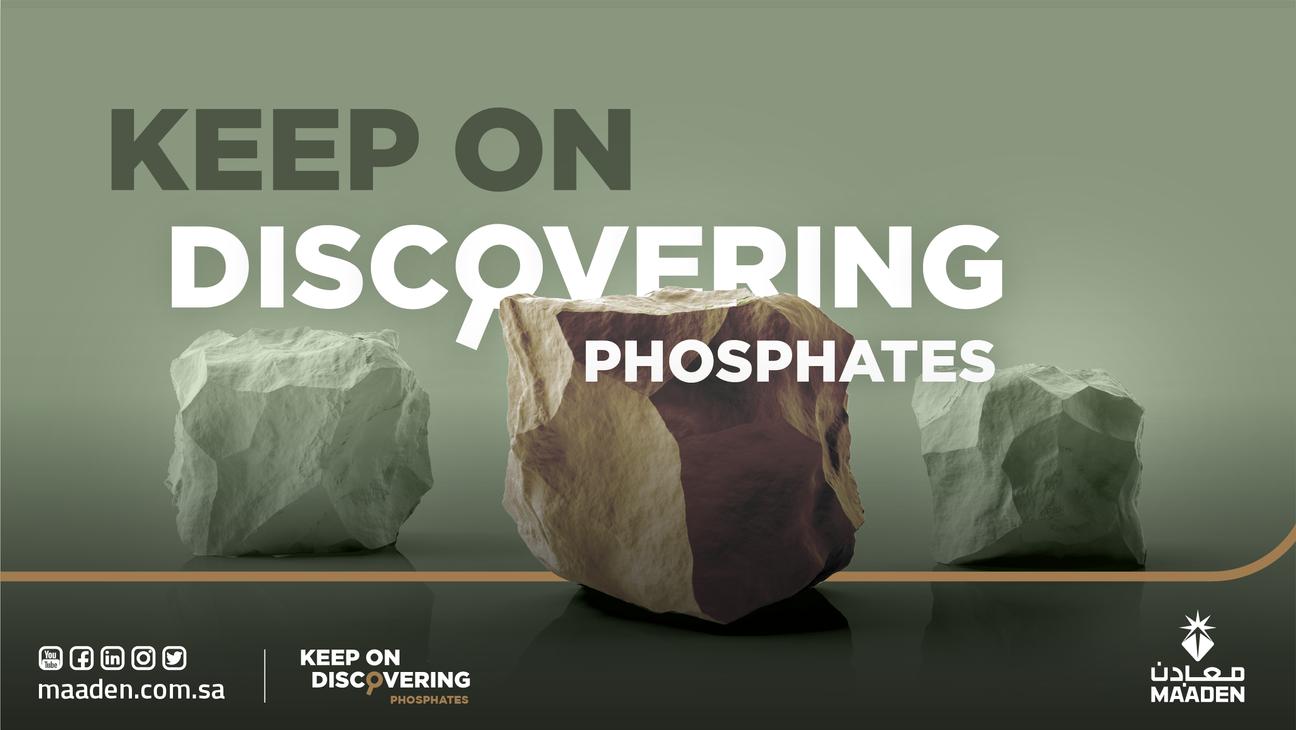 Phosphate Campaign