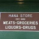 hana_ranch_store_maui.jpeg