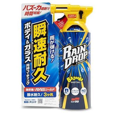 Soft99 Raindrop Bazooka
