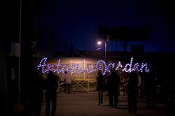 """My name in lights"" - Antonio Darden"