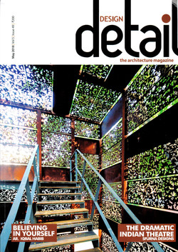 cover page : Stair-Cage