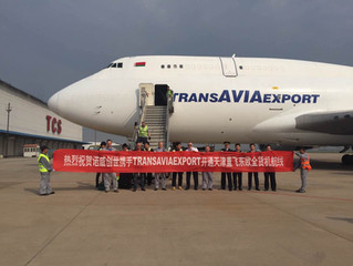 Navitrans Global launched new China-Europe services to offer flexibility for our clients