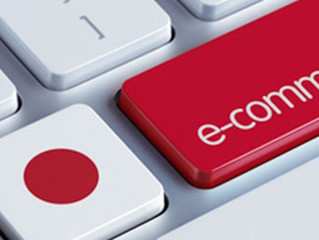 BST Japan provides solutions for e-commerce shipments