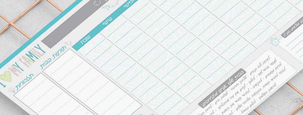 לוח תכנון משפחתי