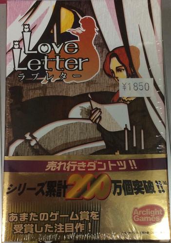 Love Letter ラブレター