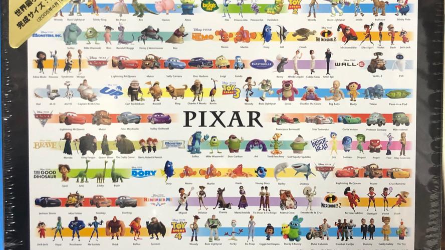 世界最小 ディズニー「ピクサーシリーズ2」