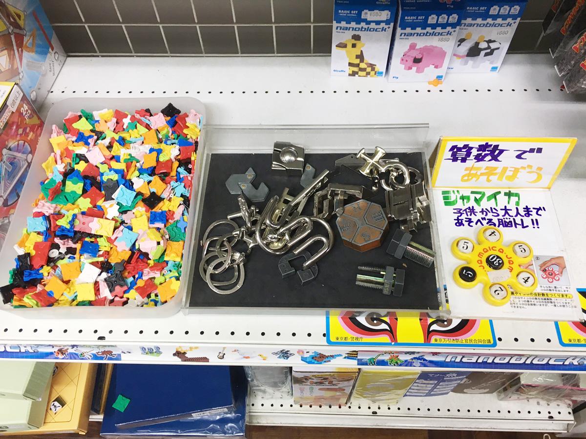 知育玩具(1F)