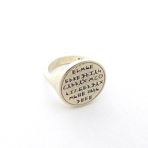 טבעת עם חריטת כתב עברי קדום