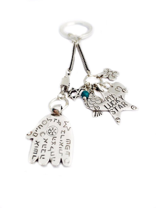 Silver Key Chain Hamsa and Star