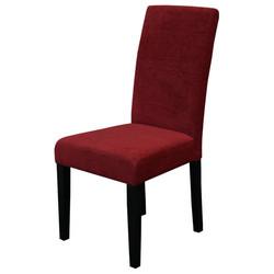 Monsoon-Pacific-Aprilia-Parsons-Chair.jpg
