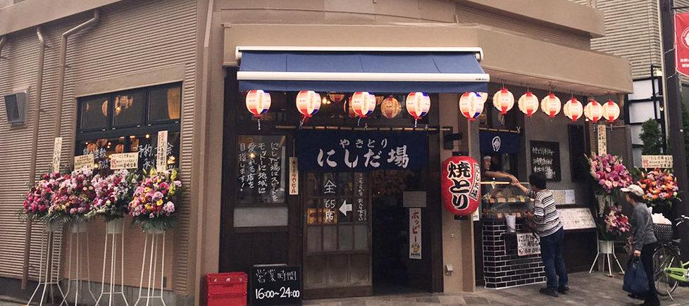 nishidaba_koshigaya.jpg