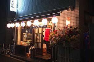 煮込み にしだ場 本川越店 オープン!