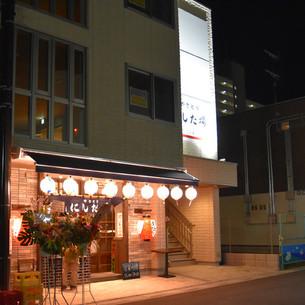 やきとりにしだ場 鶴瀬店オープン!