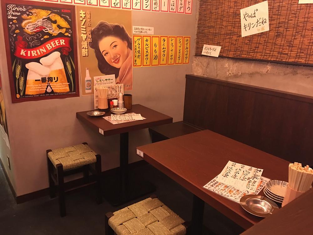 にしだ場 下赤塚南口店 奥テーブル席
